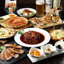 ★宴会パーティーコース★