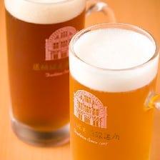本日の道頓堀ビール