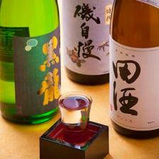日本酒も豊富!なんと、全品418円 !