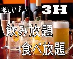 赤坂個室居酒屋 開花