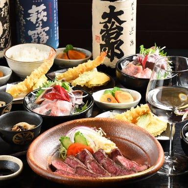 旬魚・旬菜 お食事処 まつき  コースの画像