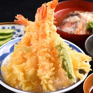 旬魚・旬菜 お食事処 まつき  メニューの画像