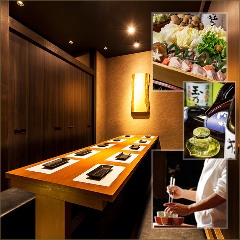本格和食と完全個室 樋山 立川店