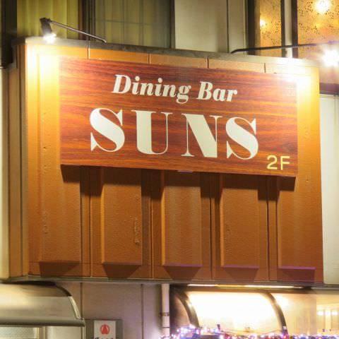 Dining Bar Suns