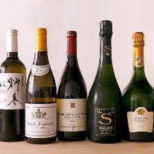 シャンパンとワインのマリアージュ
