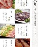 炙りで味わう肉のうまさ 炙りシリーズ