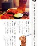 人気ランキング上位の壺漬けシリーズ オリジナルのタレに漬け込んだお肉は絶品!完売必須メニュー