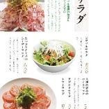 ゴサマルの厳選野菜は、料理長自ら毎朝買い付けに行き、とても新鮮な野菜を使っています。