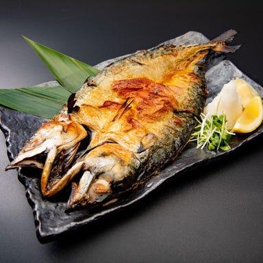 さば料理専門店 SABAR+ 岡山店 コースの画像