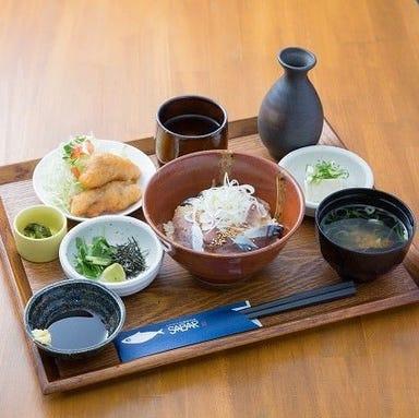 さば料理専門店 SABAR+ 岡山店 こだわりの画像
