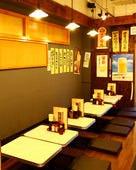 筑前屋 西大島店 店内の画像