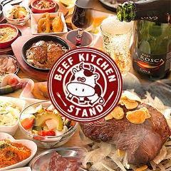 BEEF KITCHEN STAND(ビーフキッチンスタンド) 新橋店