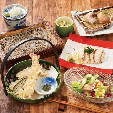 寛ぎ個室と旬菜和食のお店 高田屋 池袋西口店 コースの画像