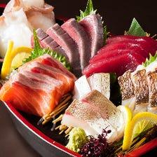 新鮮魚介と創作料理