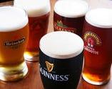 世界の生ビールが9種類!