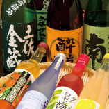 オススメ!高知の地酒!!