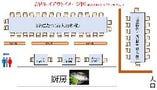 掘りごたつ席は最大32名様まで。座敷個室席は最大16名様までご利用可能です。