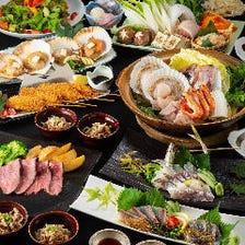 【2時間飲み放題付】鯵姿造り/牛赤身/鯛頭と三島おこぜの寄せ鍋(全10品)『海の幸と赤身のグリルコース』