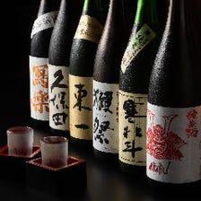 お酒で九州巡り