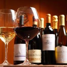 グラスワインも多数ラインナップ