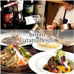 bistro Futatsuboshi