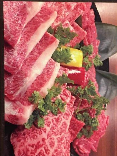 黒毛和牛 和王亭 焼肉  コースの画像