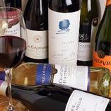 【ワイン】季節のおすすめワインなど、随時入荷あり。
