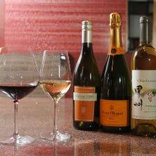 常時20種類以上のワインを取り揃え