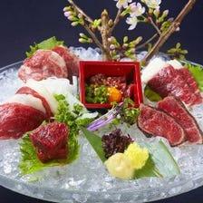 九州料理と言えば馬刺し!
