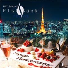 Fish Bank TOKYO