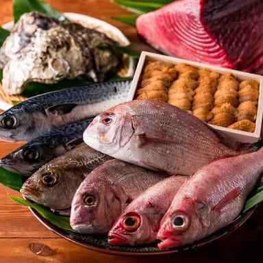 魚トの神‐TOTOnoKAMI‐  こだわりの画像