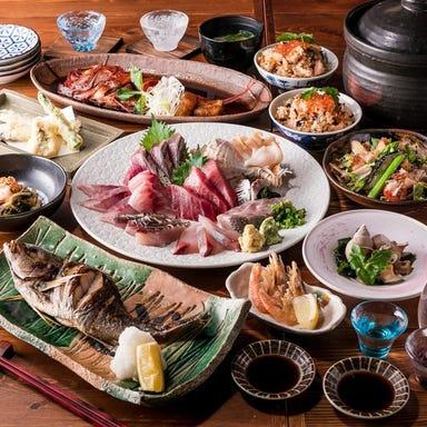 魚トの神‐TOTOnoKAMI‐  コースの画像