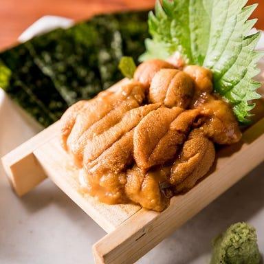 魚トの神‐TOTOnoKAMI‐  メニューの画像