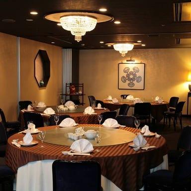 中国料理 豊華楼  店内の画像