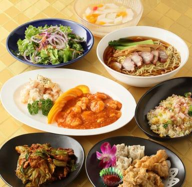 中国料理 豊華楼  コースの画像