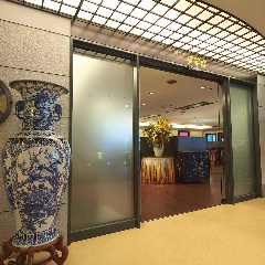 中国料理 豊華楼