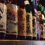 焼酎、日本酒、ホッピー、梅酒 楽しい酒たくさんあります