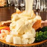 チーズフォンデュも自慢の逸品♪コースでもお楽しみいただけます