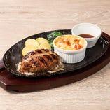 All Beef ハンバーグ&海老グラタン~選べるソース