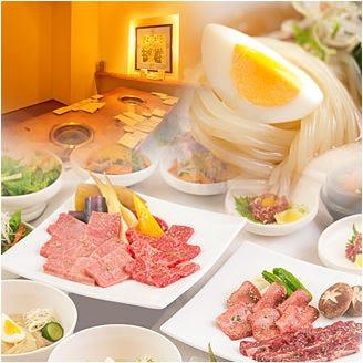 【料理8品&上焼肉5種】かりんコース 5,800円 (税込6,380円)