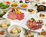焼肉や冷麺・韓国料理と当店の美 味が揃うコース4400円~