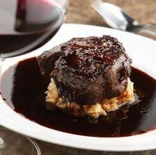 国産牛ホホ肉の濃厚赤ワイン煮込み