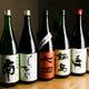 ≪お料理に合う日本酒を各種取り揃え≫