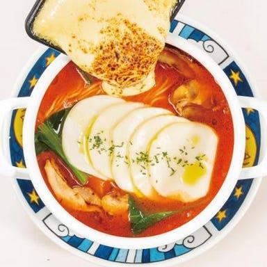 太陽のトマト麺 with チーズ 三宮駅前店  こだわりの画像