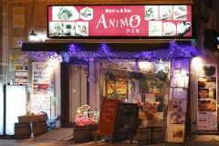 Bistro&Bar ANIMO