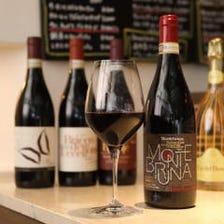 100種以上のワインリスト