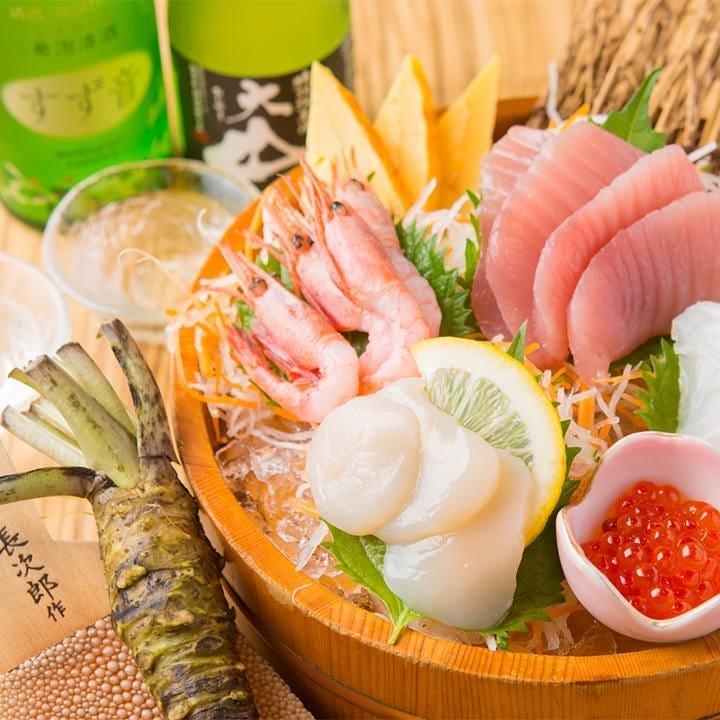 産地直送!新鮮鮮魚 桶盛り540円