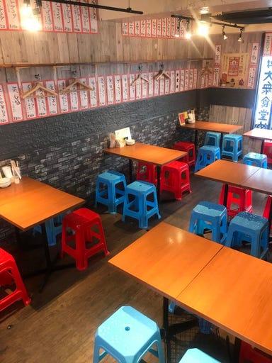 中華バル 大衆食堂ぬ。  店内の画像