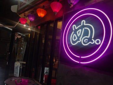 中華バル 大衆食堂ぬ。  こだわりの画像