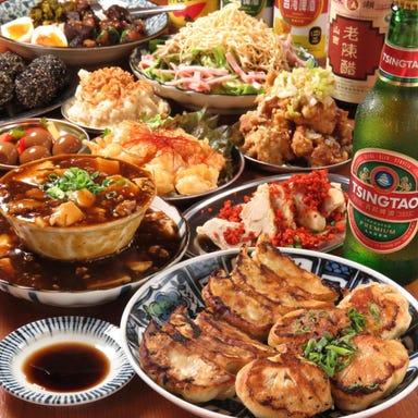 中華バル 大衆食堂ぬ。  コースの画像